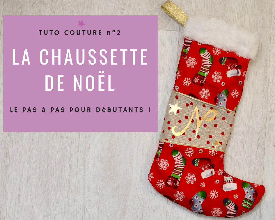 Tuto chaussette couture